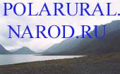 Сайт - Наш Полярный Урал